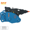 Vibro ripper used for stone mine& decomposed rock